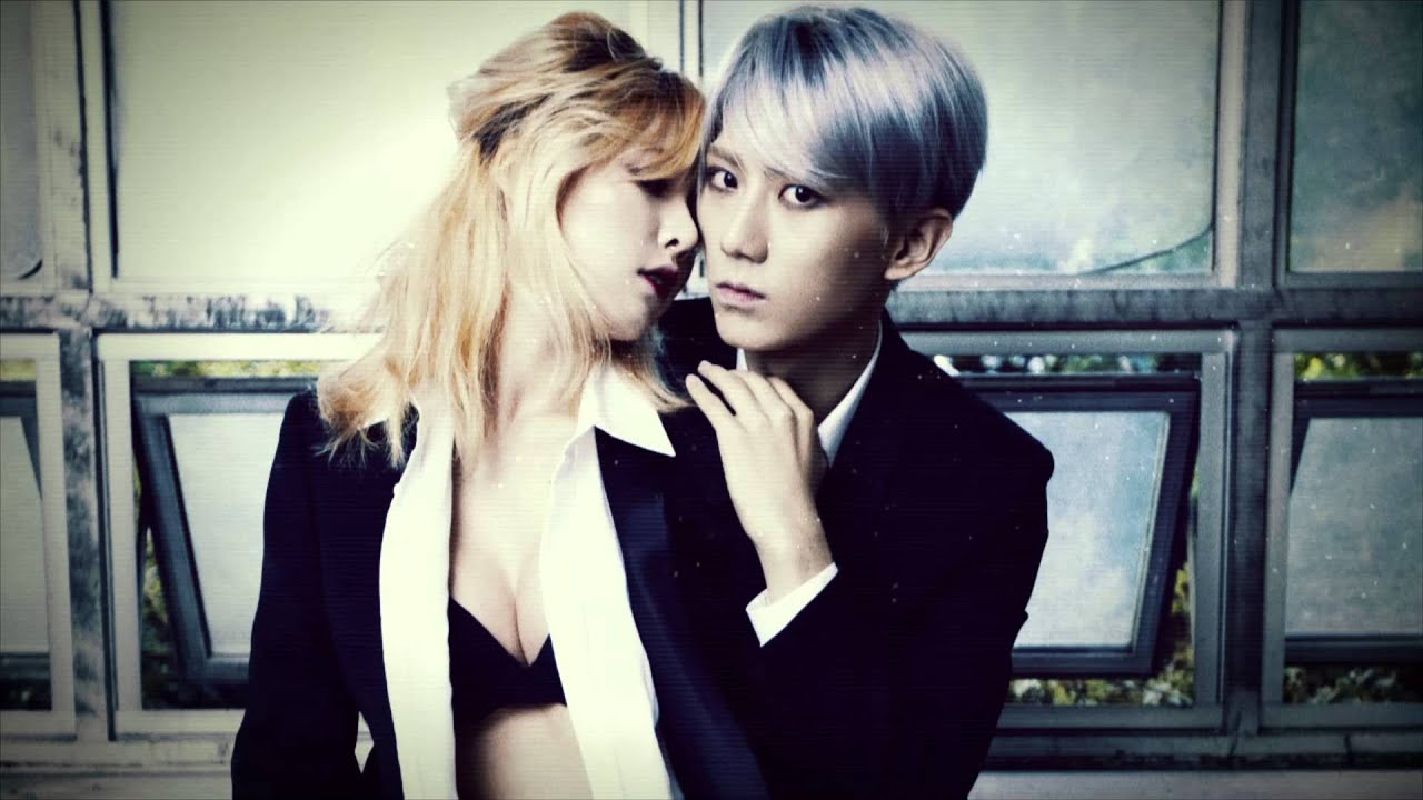 Trouble Maker Now Wallpaper Trouble Maker Coming Soon