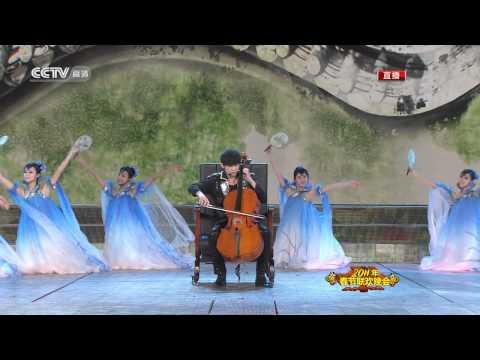 Jay Chou & Chi Ling Lin - Orchid Pavilion [cctv] video