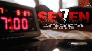 SEVEN | Latest Telugu Short Film 2017 | Directed by NANI | #TeluguLatestShortFilms