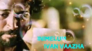 Emotional love feeling tamil whatsapp status video