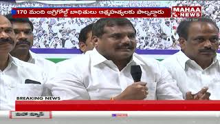 Botsa Satyanarayana comments on AP Govt over Agrigold Victims Issue