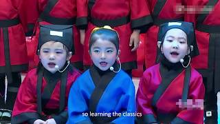 Education for children on Chinese traditional culture