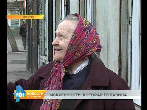 Искренность Бабы Вали, или Как иркутянка Валентина Евдокимова стала звездой интернета и СМИ