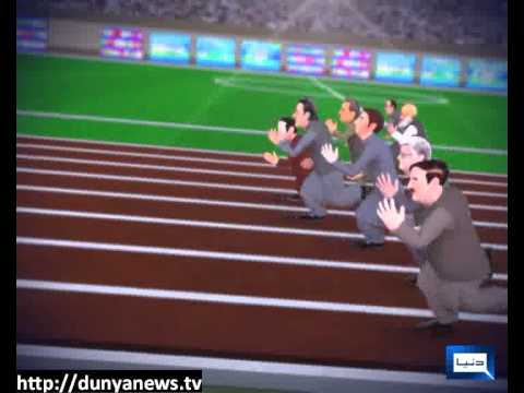 Dunya News - Siyasi Record ( Race Winner ) - 12-05-13
