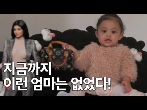 [대만뉴] 최연소 억만장자가 된 '카일리 제너'