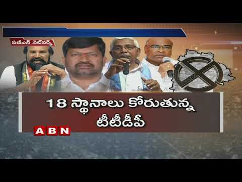 TDP,TJS,CPI demands More seats from Congress Party | Telangana