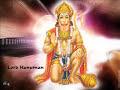 Shree hanuman amritvani (sankat mochan hanuman)