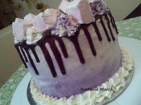 Черничный торт . Торт без красителей . ТОРТ С ПОДТЕКАМИ