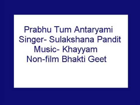 Prabhu Tum Antaryami-  Sulakshana Pandit (bhakti Geet) video