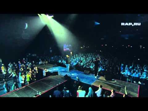 Баста - Урбан (Live @ Stadium Rum, 2012)