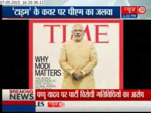 Narendra Modi on Time magazine cover