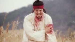 Trailer Mandate of Heaven: The Fugitive of Joseon 2