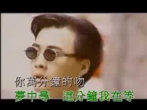 Faye Wong - Dream Person