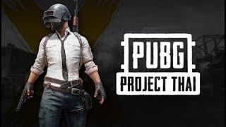 💣 BOMBA ! NOVO PUBG DA STEAM PARA PC FRACO, TOTALMENTE DE GRAÇA!! Pubg Project Thai
