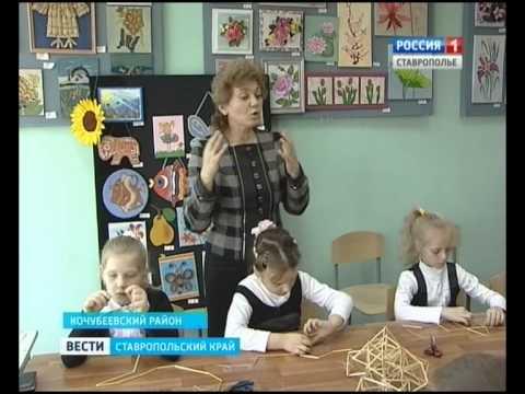 Плетение из соломки: славянский оберег паук своими руками