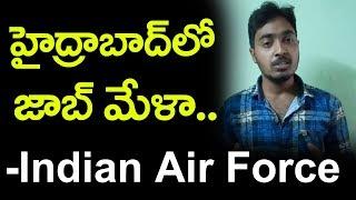హైదరాబాద్ లో జాబ్ మేళ | Latest Indian Airforce Jobs In Hyderabad | Top Telugu Media