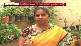 Reasons Behind BJP Leaders Defeat In Warangal Distrct | TS Assembly Polls 2018