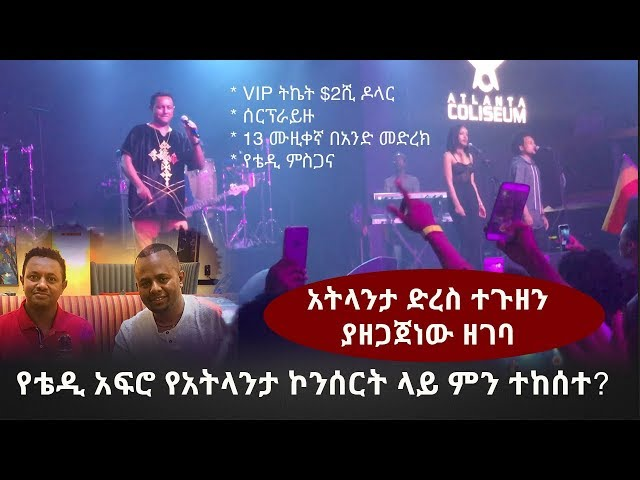 Teddy Afro Concert Review: Teddy Shines Bright | MUST WATCH
