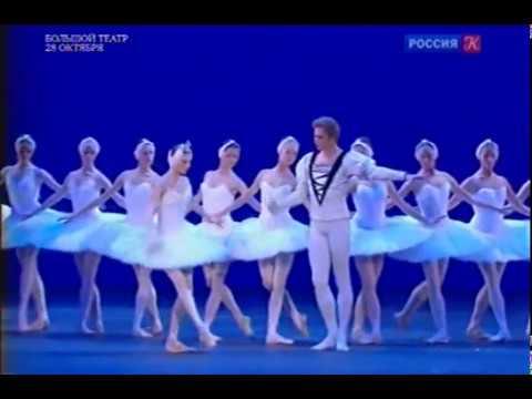 Адажио из балета Лебединое озеро
