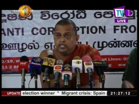 unp mps rally agains|eng