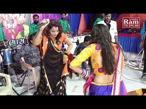 Kajal Maheriya   Chandaliyo Hed Utavado   Ganpati Utsav Live 2017  Part-4   Somnath   Full HD Video
