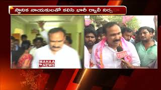 TRS candidate Bollam Mallaiah Yadav Face to Face