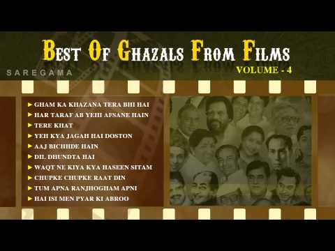 Best Of Ghazals from Films | Audio Juke Box Full Song Volume...