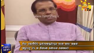 Ranil Wickremesinghe's real face was seen only after his election - President