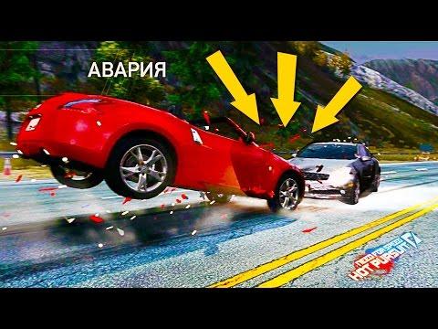 БЕШЕНЫЕ ГОНКИ видео про машинки для детей тачки гонки убегаем от полиции Need for Speed Hot Pursuit