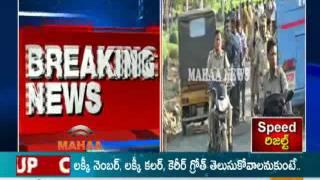CPM Protest Against Aqua Food Park Strikes Again | High Tension in Thundurthi