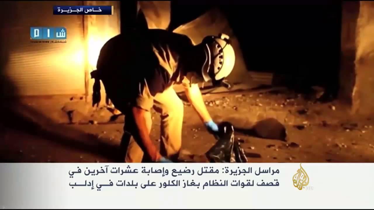 مقتل رضيع وإصابة العشرات بقصف لقوات النظام بغاز الكلور