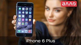 Видео-обзор смартфона Apple iPhone 6 Plus