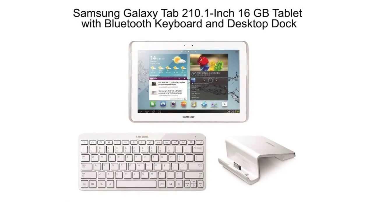 samsung galaxy tab 2 bundle 10 inch 16 gb tablet with