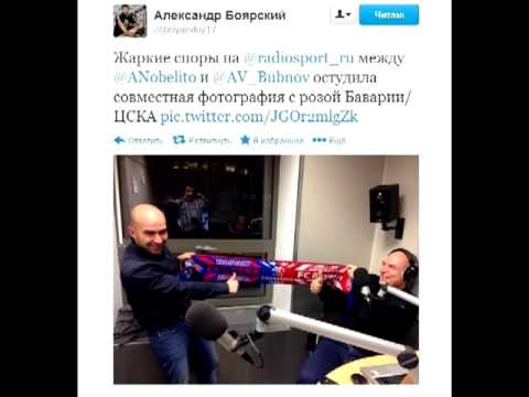 Александр Бубнов Радио Спорт