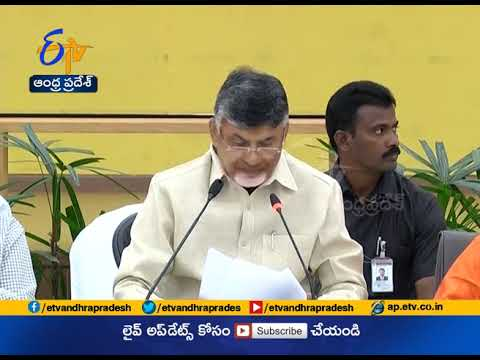 CM Chandrababu Releases White Paper on Human Resource