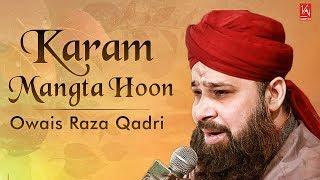 download lagu Nonstop Urdu Naats 2017 - Karam Mangta Hoon - gratis