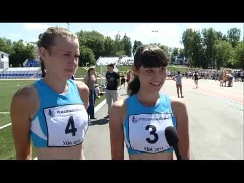 Сельские игры - 2013 в Удмуртии