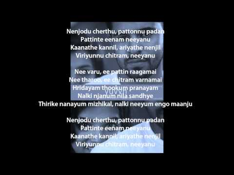 Yuvvh- Nenjodu Cherthu (cover).wmv video