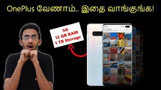 Oneplus வேணாம்.. இதை வாங்குங்க! Samsung Galaxy S10, S10 Plus & S10E - Best Flagship? | Tamil