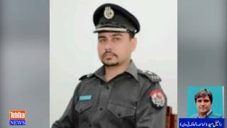 FIA Cyber Crime Circle filed a case against the police officer