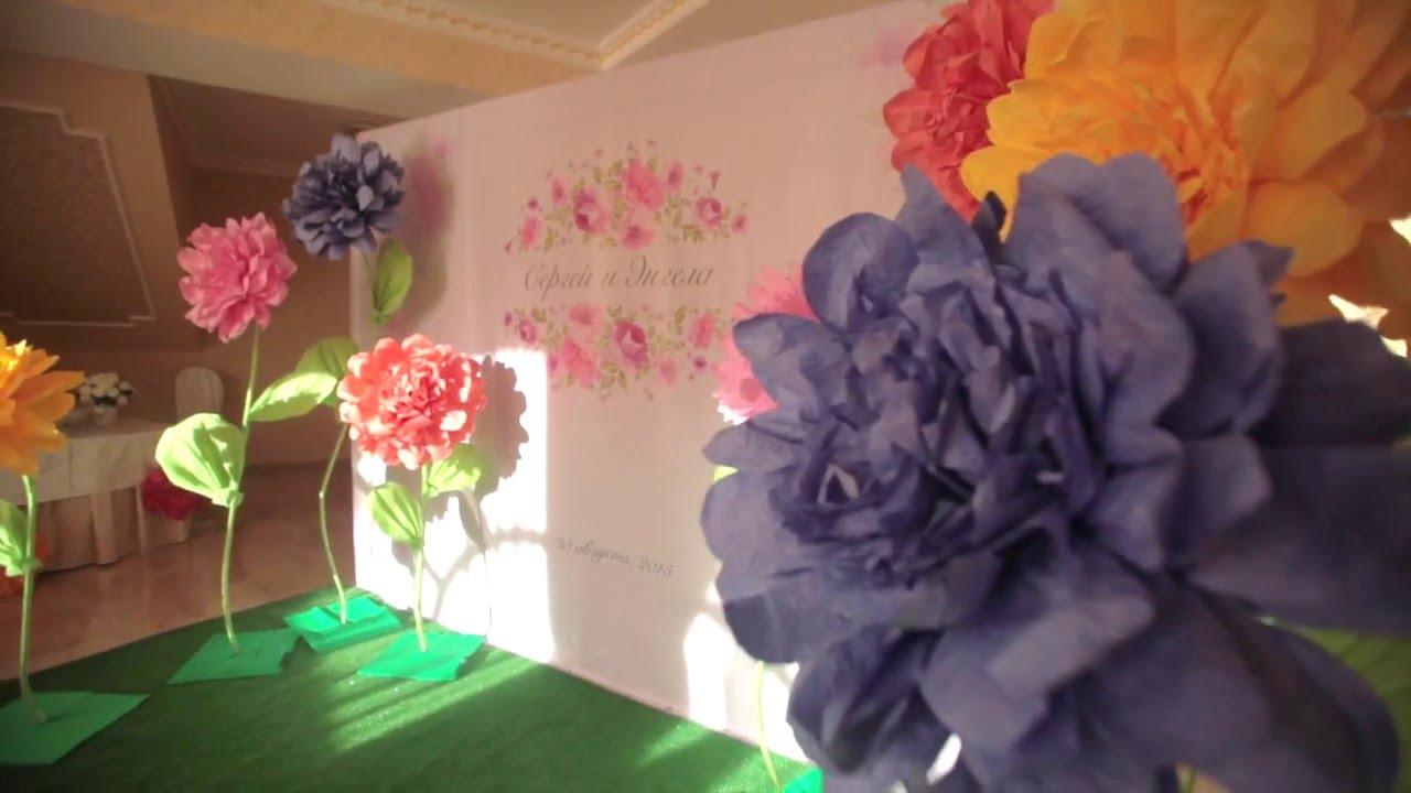 Цветы из подложки