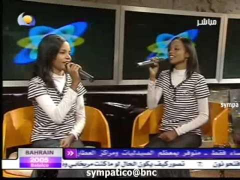 تومات شندى - هل تدري يا نعسان - للفنان حسن عطية Music Videos