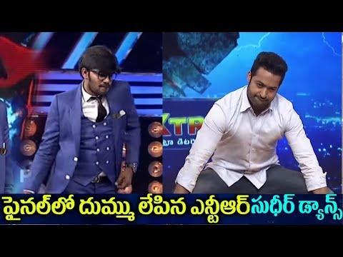 Jr.Ntr Vs Sudigali Sudheer Dance Dhee10 Grand Finale Video | Jr.Ntr Chief Guest Dhee10 Finals