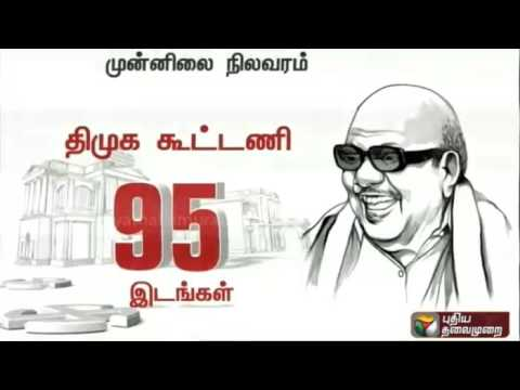 Political Party Senior Leaders Speaks on Election Results 2016   Puthiya Thalaimurai