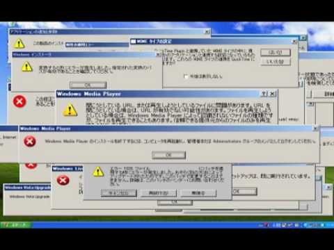 Скачать песню DJ ВЕТ JIЬ — Ошибка Windows - Музыка