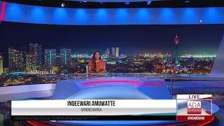 Ada Derana First At 9.00 - English News 19.05.2019