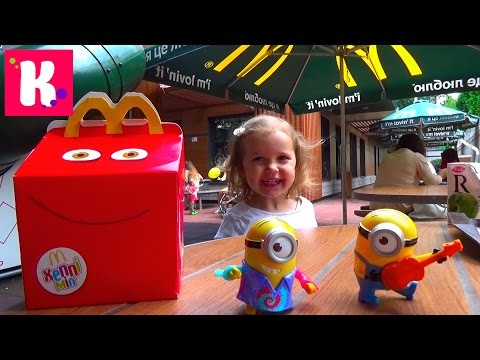 ??????? ??????? ????? ??? ??????????? Minions toys Unboxing Happy Meal McDonalds