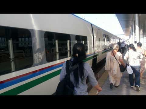 Bullet Train Tashkent,Tashkent to Samarkand train