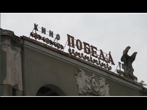 Афиша кинотеатра Победа