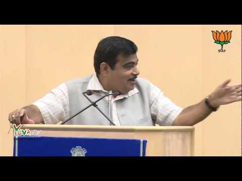 Shri Nitin Gadkari speech at the inauguration of the National workshop on RURBAN Mission